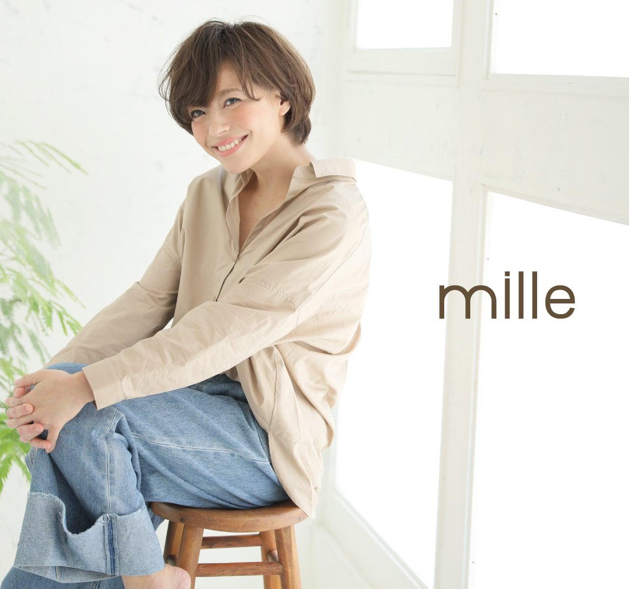 美容室ミルのコンセプトページ